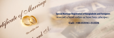 Spcial Marriage
