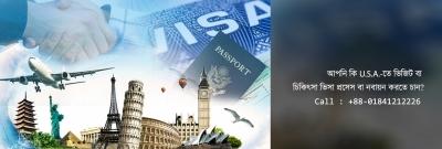 US Visit Visa